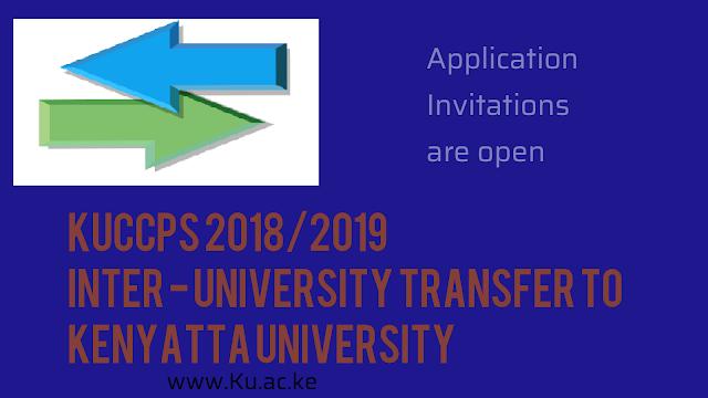 2018/2019 inter university transfer