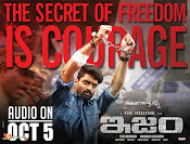 Kalyan Ram ISM First Look-thumbnail-3