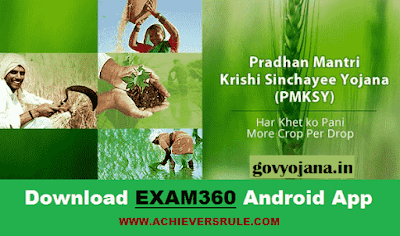 Pradhan Mantri Krishi Sinchai Yojona - An Overview