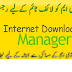 How To Download and Registered Free Internet Download Manager