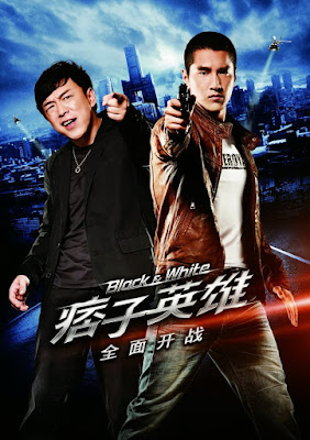 http://shaolinbunny.blogspot.com/2013/10/black-white-episode-1-dawn-of-assault.html