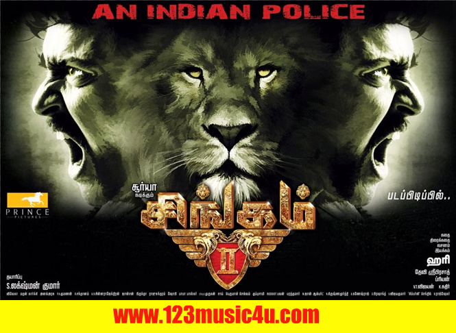 Singam 2 Tamil Movie Mp3 Songs Download-2013 - 123musics4u