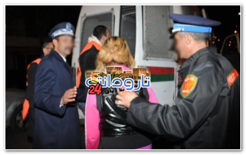 اعتقال خمسينية متورطة في ترويج الأقراص المهلوسة بالبيضاء