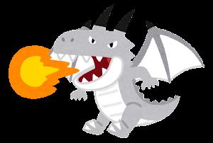 火を吐くドラゴンのイラスト(白)