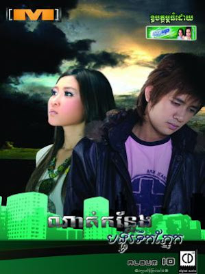 M CD Vol 10