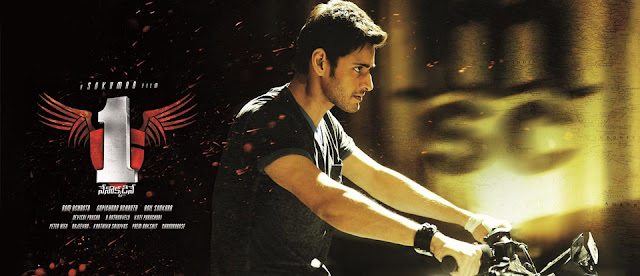 1 nenokkadine movie analysis
