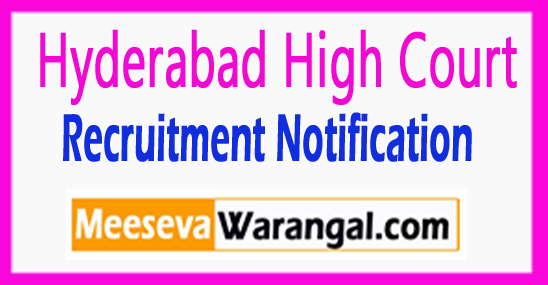 Hyderabad High Court Recruitment Notification 2017 Last Date  04-08-2017