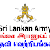 Vacancies in Sri Lankan Army - Civil Engineer / Electrical Engineer / Quantity Surveyor / Surveyor /