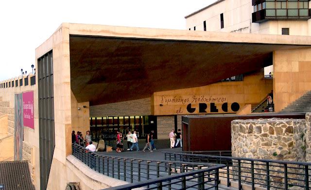 palacio-de-congresos-el-greco-en-toledo-foto-jose-i-g.jpg
