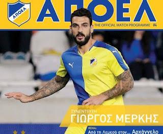 Match programme #4: Περιοδικό αγώνα ΑΠΟΕΛ - Απόλλων | Τι είπε ο Γιώργος Μερκής