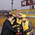 박승원 광명시장, '대형 공사장 안전점검'으로 새해 시작