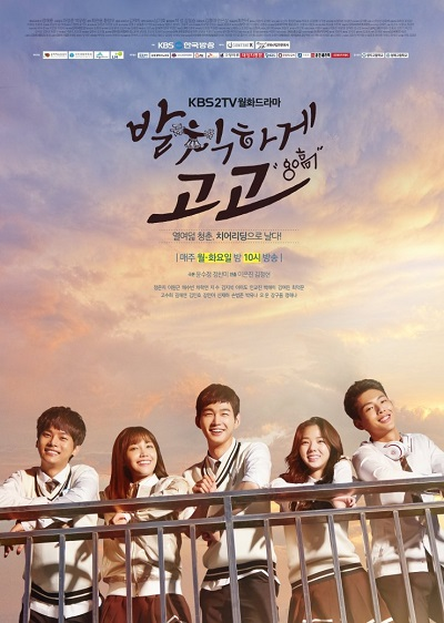 Cheer Up/ Sassy Go Go Korean Drama Review