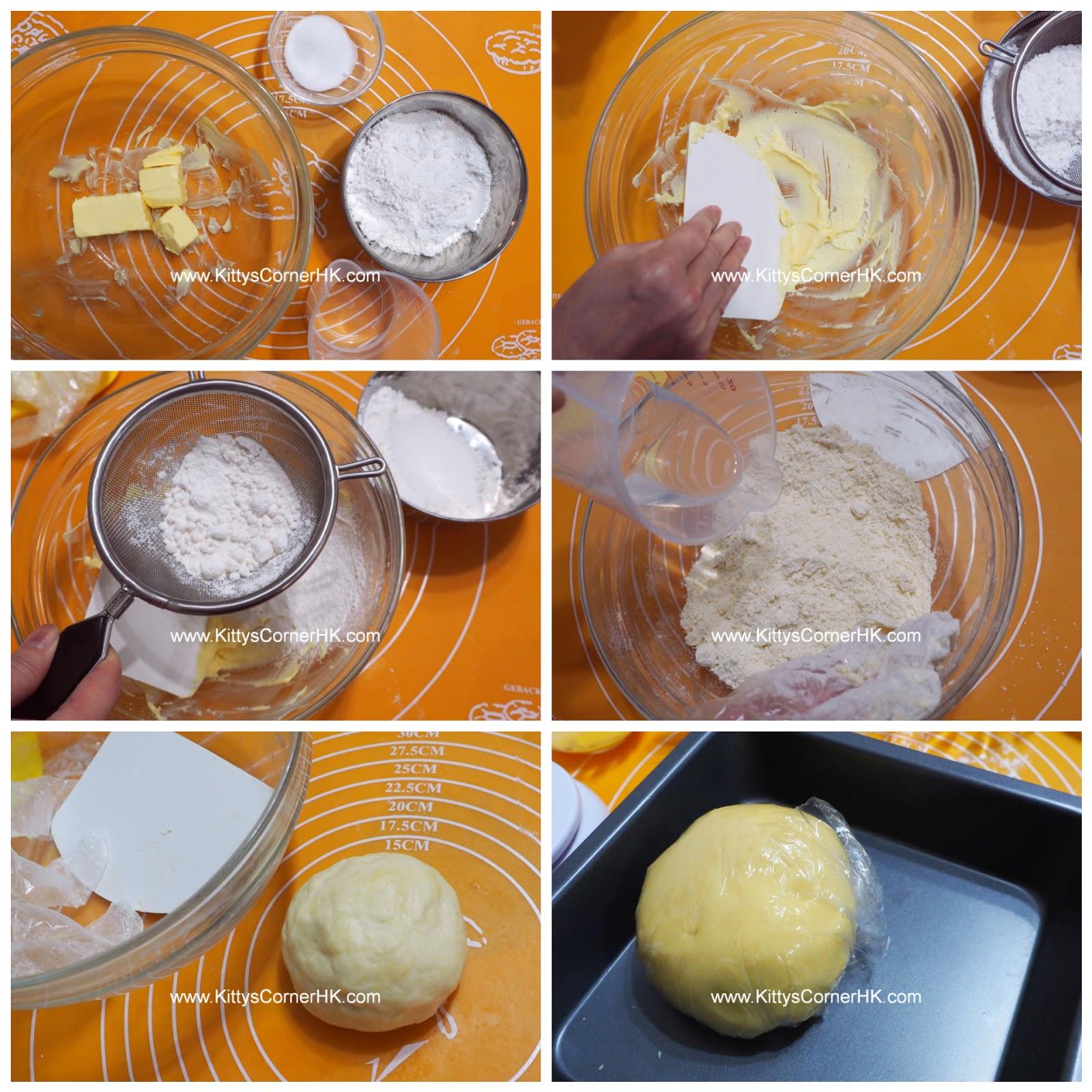 Apple Pie DIY recipe 蘋果批 自家烘焙食譜