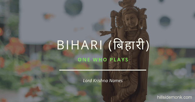 Lord Krishna Names With Meaning 32