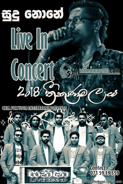 CHAMARA WEERASINGHE SUDU NONE LIVE IN CONCERT AT TRINCOMALEE 2017