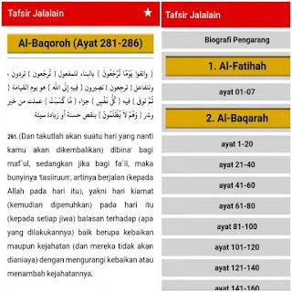 Tafsir Jalalain lengkap Arabic & terjemah indonesia