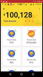 tez-app-win-1-lakh-proof