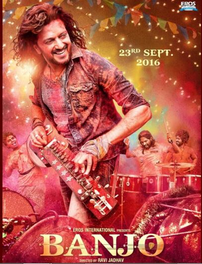 Banjo review
