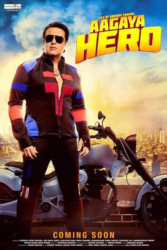 Govinda, New Upcoming hindi movie Aa Gaya Hero poster, release date 2017