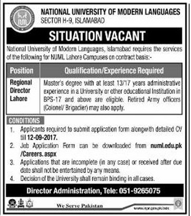 jobs in National University Of Modern Languages Islamabad aug 2017