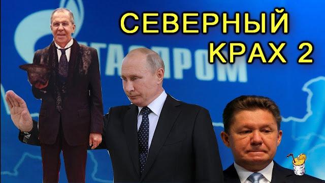 В Украине придумали, как жестоко наказать Россию в газовой войне