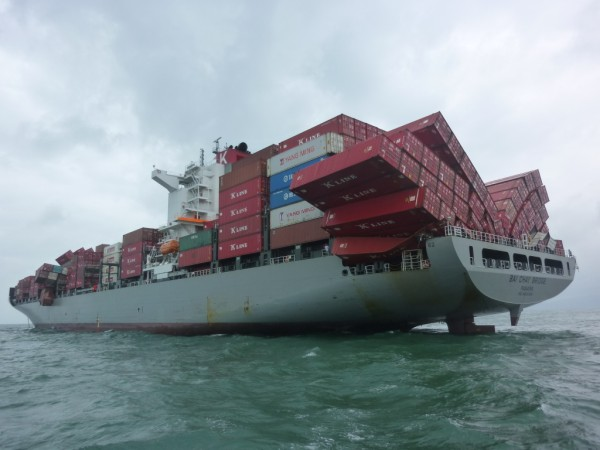 EXIM QUERY: K-line Vessel in Hong Kong waiting for rescue