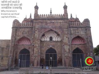 hinduism, varanasi, kashi, ganga, ghat, gyanvapi masjid, kashi vishwanath temple