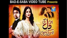 BAD-E-SABA Presents - Romantic Love Story Iss Dil Ki Aisi Ki Taisi 2018