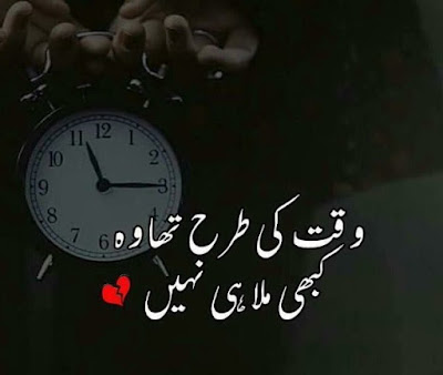 Poetry | Urdu Sad Poetry | Sad Shayari | Heart Touching Poetry | Poetry Pics | Judai Poetry - Lovely Sad Poetry,Urdu Poetry,Sad Poetry,Urdu Sad Poetry,Romantic poetry,Urdu Love Poetry,Poetry In Urdu,2 Lines Poetry,Iqbal Poetry,Famous Poetry,2 line Urdu poetry,Urdu Poetry,Poetry In Urdu,Urdu Poetry Images,Urdu Poetry sms,urdu poetry love,urdu poetry sad,urdu poetry download,sad poetry about life in urdu