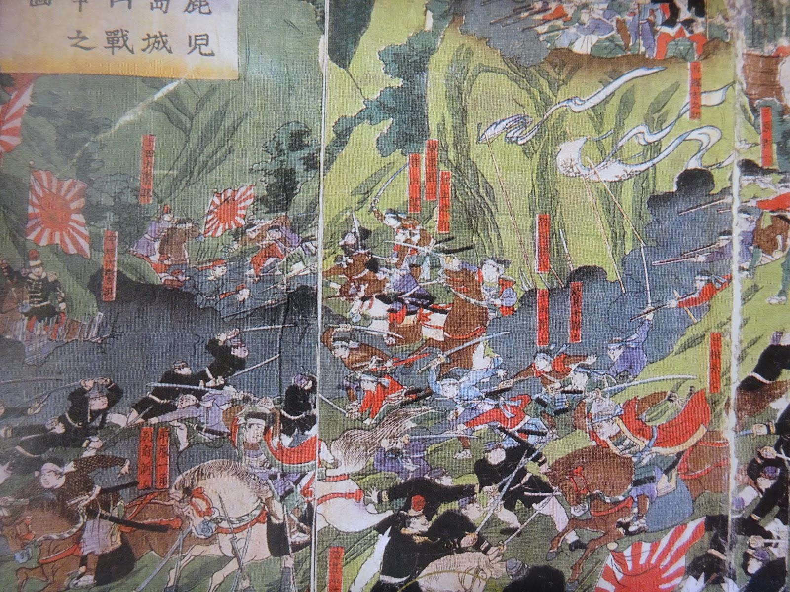 N氏の金沢ぶらり散歩日記: 明治維新と石川県誕生150年(2)西南戦争