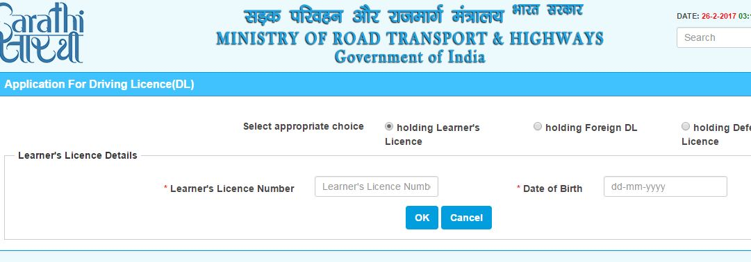 online driving licence apply west bengal