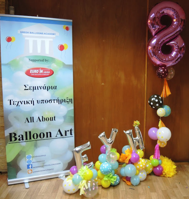 Boho style balloons Μπαλόνια γράμματα και αριθμοί για party boho style