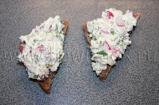 рецепт польской закуски с творогом и редисом с пошаговыми фото