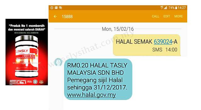SEMAK HALAL GUNA SMS