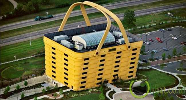 Longaberger Co. (Ohio, Amerika Serikat)