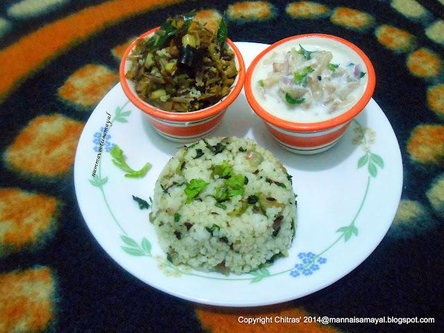 Kuthiraivaali Kothamalli Rice [ Barnyard Millet Coriander Rice ]