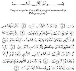 Bacaan Surat Al-Qasas Lengkap Arab, Latin dan Artinya