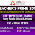 Teacher's Prime| Comprehensive Test Series for all TEACHING EXAMS | Use PRIME CARD for Discount