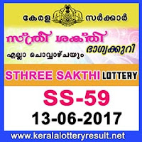 Sthree Sakthi Lottery SS-59 Results 13-6-2017
