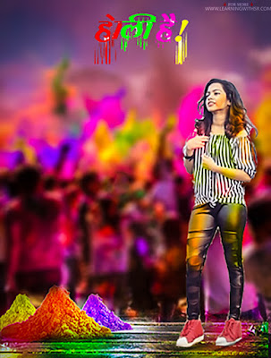 holi background 2018  holi colours background hd Happy holi 2019 cb backgrounds 2019 girl holi backgrounds happy holi blur background with girl holi 2019 water bucet backgrounds happy holi cb background zip file download 2019 new holi editing background download holi text png holi cap png holi water gun 2019 holi background png  holi background wallpapers hd  holi background download  happy holi logo  holi background hd  holi background vector, girl holi background download 2019