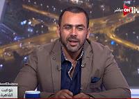 برنامج بتوقيت القاهرة حلقة الأحد 1-10-2017 مع يوسف الحسينى و مناقشة حول مخاطر انفصال الأقليات على الأمن الإقليمي العربي مع د. إيمان رجب
