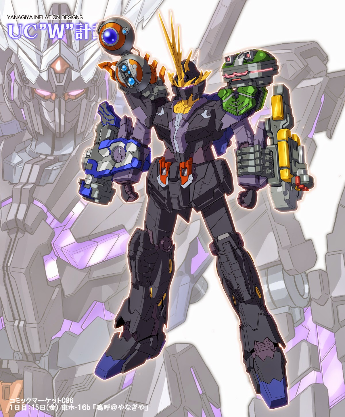 How To Build A Sub Box >> Gundam x Kamen Rider W Crossover Fanarts - Gundam Kits ...