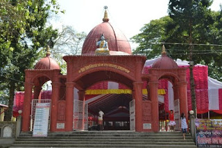 Nalbari District, Assam Recruitment
