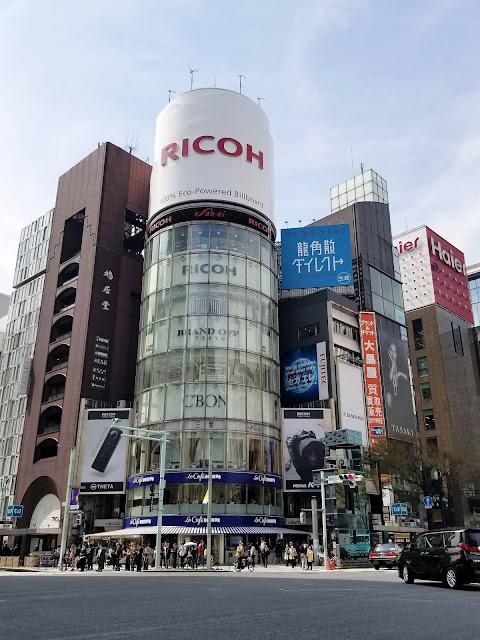 Ginza, San'ai Dream Building, Mitsukoshi, Ginza Place, Nissan, Sony, Prada, Tokio, Tokyo, Japón, Japan, Teatro Kabuki-Za, Pias, Chuo, Harume, Wako, Seiko, Cruce, Elisa N, Blog de Viajes, Lifestyle, Travel