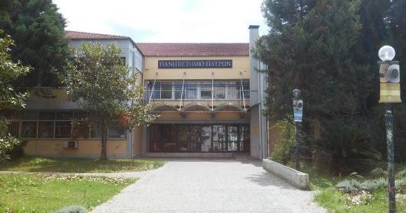 Αποτέλεσμα εικόνας για agriniolik πανεπιστημίο