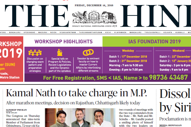 The Hindu ePaper Download 14th December 2018
