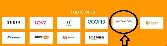 click myvishal store