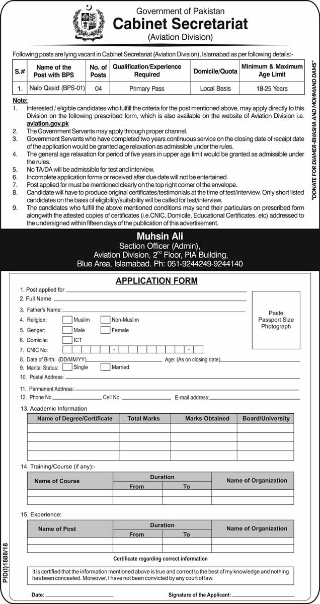 Cabinet Secretariat Govt of Pakistan Jobs, aviation.gov.pk