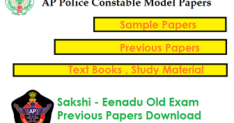 eenadu pratibha intermediate previous papers The eenadu also has published the ap senior intermediate model question papers with subject experts and leading educational institutions provided boi ipe important questions 2019 and lesson wise and chapter wise mock test questions from their eenadu pratibha newspaper every day, and the eenadu will provide all ap sr inter previous papers 2019.