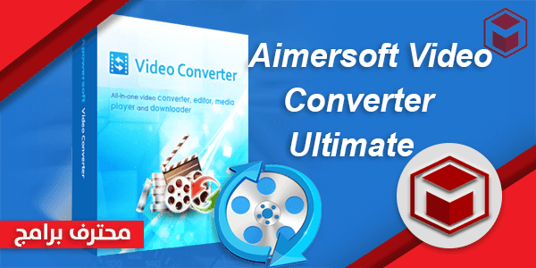 Aimersoft video converter ultimate full+crack youtube.